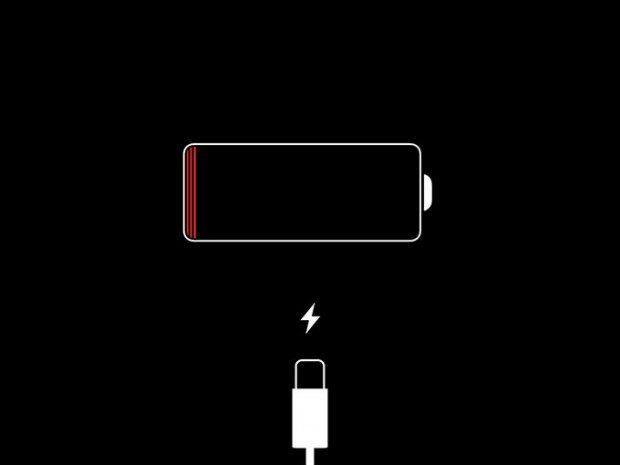quotelecom-bateria-baja